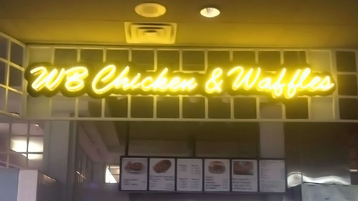 WB Chicken & Waffles Sign built and installed by Texas Custom Signs