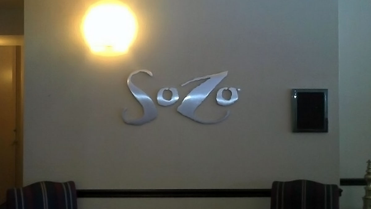 Sozo sign built and installed by Texas Custom Signs